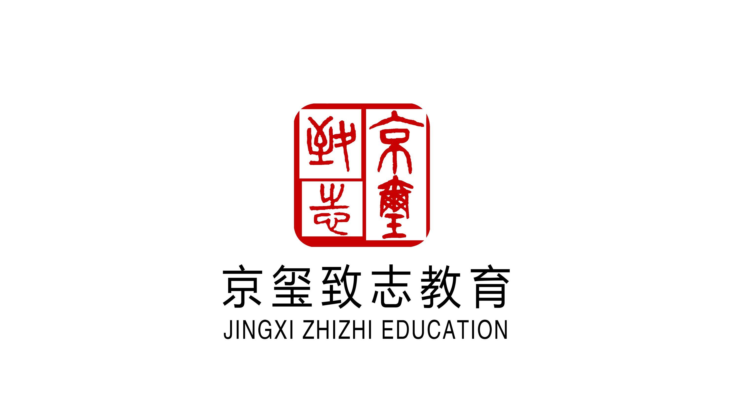 京玺文化艺术平台